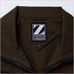 自重堂 74030 [春夏用]Z-DRAGON 空調服 制電 長袖ブルゾン 刺し子 首元の調整ヒモ