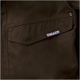 自重堂 74030 [春夏用]Z-DRAGON 空調服 制電 長袖ブルゾン 刺し子 左胸 ポケット