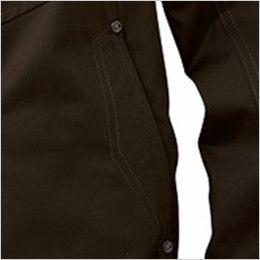 自重堂 74030 [春夏用]Z-DRAGON 空調服 制電 長袖ブルゾン 刺し子 両脇 ポケット