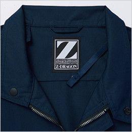 自重堂 74040 [春夏用]Z-DRAGON 空調服 制電 長袖ブルゾン 首元の調整ヒモ