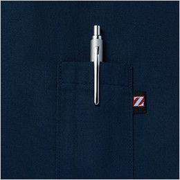 自重堂 74040 [春夏用]Z-DRAGON 空調服 制電 長袖ブルゾン 左袖 ペン差しポケット