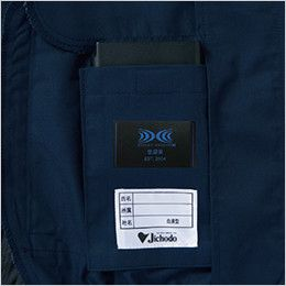 自重堂 74040 [春夏用]Z-DRAGON 空調服 制電 長袖ブルゾン 左内側 バッテリー専用ポケット