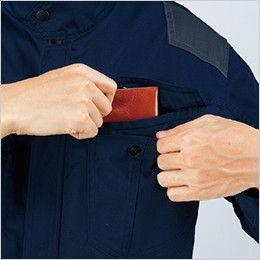 自重堂Z-DRAGON 74040SET [春夏用]空調服セット 制電長袖ブルゾン フラップ付き二重ポケット