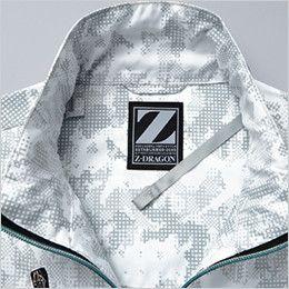 自重堂 74050 [春夏用]Z-DRAGON 空調服 迷彩 長袖ブルゾン ポリ100% 調整ヒモ