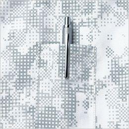 自重堂 74050 [春夏用]Z-DRAGON 空調服 迷彩 長袖ブルゾン ポリ100% ペン差しポケット