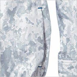 自重堂 74050 [春夏用]Z-DRAGON 空調服 迷彩 長袖ブルゾン ポリ100% ポケット