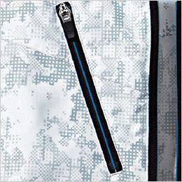 自重堂Z-DRAGON 74050SET [春夏用]空調服セット 迷彩 長袖ブルゾン ポリ100% スプリットファスナー