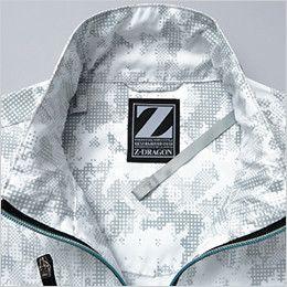 自重堂 74060 [春夏用]Z-DRAGON 空調服 迷彩 ベスト ポリ100% 首元の調整ヒモ