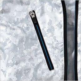自重堂Z-DRAGON 74060SET [春夏用]空調服セット 迷彩ベスト ポリ100% スプリットファスナー
