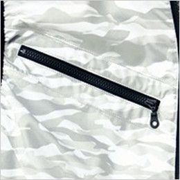 自重堂 74070 [春夏用]Z-DRAGON 空調服 迷彩 ベスト ポリ100% ファスナーポケット