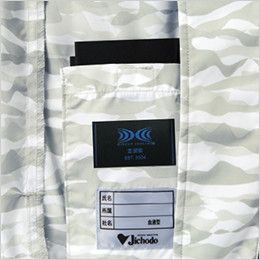 自重堂 74070 [春夏用]Z-DRAGON 空調服 迷彩 ベスト ポリ100% バッテリー専用ポケット