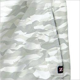自重堂 74070 [春夏用]Z-DRAGON 空調服 迷彩 ベスト ポリ100% ポケット