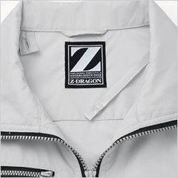 自重堂 74080 [春夏用]Z-DRAGON 空調服 長袖ブルゾン ポリ100% 首元の調整ヒモ