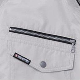 自重堂 74080 [春夏用]Z-DRAGON 空調服 長袖ブルゾン ポリ100% 右胸 ファスナー