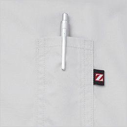 自重堂 74080 [春夏用]Z-DRAGON 空調服 長袖ブルゾン ポリ100% 左袖 ペン差しポケット