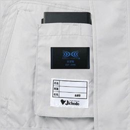 自重堂 74080 [春夏用]Z-DRAGON 空調服 長袖ブルゾン ポリ100% 左内側 バッテリー専用ポケット