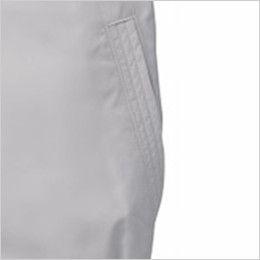自重堂 74090 [春夏用]Z-DRAGON 空調服 半袖ブルゾン ポリ100% ポケット