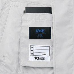 自重堂 74090 [春夏用]Z-DRAGON 空調服 半袖ブルゾン ポリ100% バッテリー専用ポケット