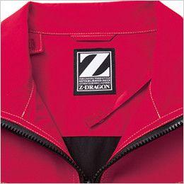 自重堂 74100 [春夏用]Z-DRAGON 空調服 長袖ブルゾン 首元の調整ヒモ