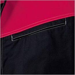 自重堂 74100 [春夏用]Z-DRAGON 空調服 長袖ブルゾン 両胸 ポケット