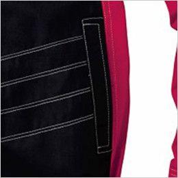 自重堂 74100 [春夏用]Z-DRAGON 空調服 長袖ブルゾン 両脇 ポケット