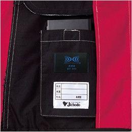 自重堂 74100 [春夏用]Z-DRAGON 空調服 長袖ブルゾン 左内側 バッテリー専用ポケット
