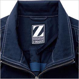 自重堂 74110 [春夏用]Z-DRAGON 空調服 フルハーネス対応 綿100% 長袖ブルゾン 調整ヒモ