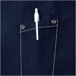 自重堂Z-DRAGON 74110 [春夏用]空調服 フルハーネス対応 綿100% 長袖ブルゾン ペン差しポケット