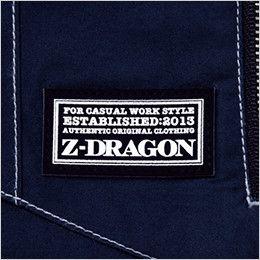 自重堂 74110 [春夏用]Z-DRAGON 空調服 フルハーネス対応 綿100% 長袖ブルゾン  Z-DRAGONオリジナル革ラベル(人工皮革)