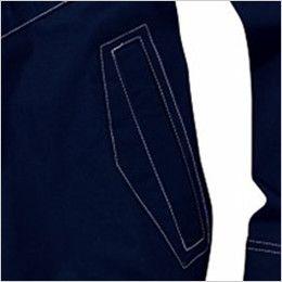 自重堂 74110 [春夏用]Z-DRAGON 空調服 フルハーネス対応 綿100% 長袖ブルゾン ポケット