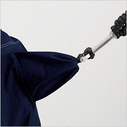 自重堂 74110 [春夏用]Z-DRAGON 空調服 フルハーネス対応 綿100% 長袖ブルゾン フルハーネス ランヤード取付口