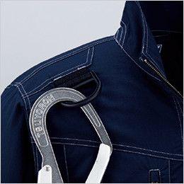 自重堂Z-DRAGON 74110SET [春夏用]空調服セット 綿100% 長袖ブルゾン 安全帯フック掛けDカン