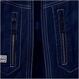 自重堂Z-DRAGON 74110SET [春夏用]空調服セット 綿100% 長袖ブルゾン ファスナー