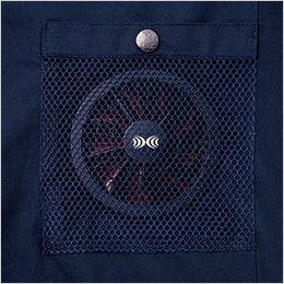 自重堂Z-DRAGON 74110SET [春夏用]空調服セット 綿100% 長袖ブルゾン ファン脱落防止用メッシュ