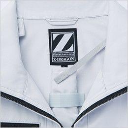 自重堂 74120 [春夏用]Z-DRAGON 空調服 フルハーネス対応 長袖ブルゾン 首元の調整ヒモ