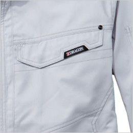 自重堂 74120 [春夏用]Z-DRAGON 空調服 フルハーネス対応 長袖ブルゾン 左胸 フラップポケット