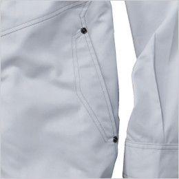 自重堂 74120 [春夏用]Z-DRAGON 空調服 フルハーネス対応 長袖ブルゾン 両脇 ポケット