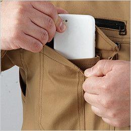 自重堂 75000 [春夏用]Z-DRAGON ストレッチ長袖ジャンパー 携帯電話収納ポケット