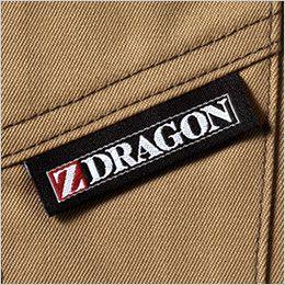 自重堂 75000 [春夏用]Z-DRAGON ストレッチ長袖ジャンパー ワンポイント