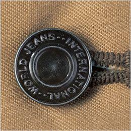 自重堂 75001 [春夏用]Z-DRAGON ストレッチノータックパンツ タックボタン