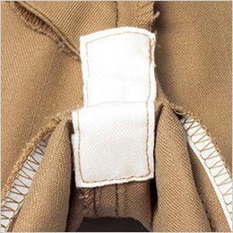 自重堂 75002 [春夏用]Z-DRAGON ストレッチノータックカーゴパンツ 消臭&抗菌テープ