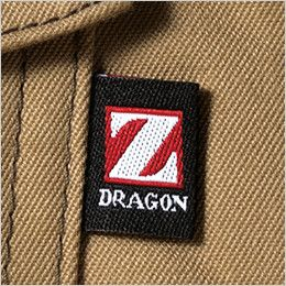 自重堂 75004 Z-DRAGON ストレッチ長袖シャツ ワンポイント