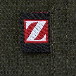 自重堂 75102 [春夏用]Z-DRAGON ストレッチカーゴパンツ ワンポイント