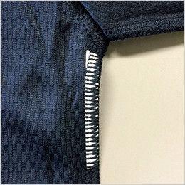 自重堂 75114 Z-DRAGON 半袖ポロシャツ(男女兼用) 消臭&抗菌テープ