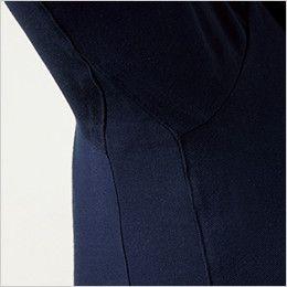 自重堂 75114 Z-DRAGON 半袖ポロシャツ(男女兼用) ウイングアーム