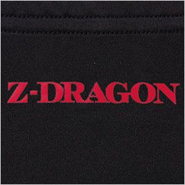 自重堂 75129 [春夏用]Z-DRAGON アームカバー プリント