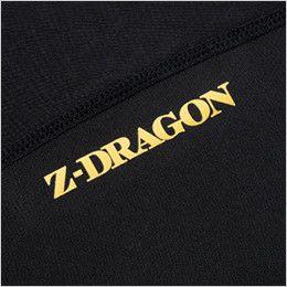 自重堂 75144 [春夏用]Z-DRAGON ドライロングスリーブ Z-DRAGON文字入りプリント