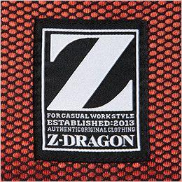 自重堂 75200 [春夏用]Z-DRAGON 綿100%長袖ジャンパー(男女兼用) 背ネーム