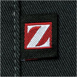 自重堂 75200 [春夏用]Z-DRAGON 綿100%長袖ジャンパー(男女兼用) ワンポイント