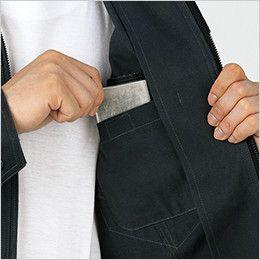 自重堂 75200 [春夏用]Z-DRAGON 綿100%長袖ジャンパー(男女兼用) 内ポケット